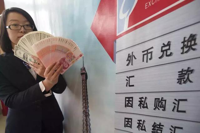 合法移民向中国境外转移资产不受每年5万美元限制!