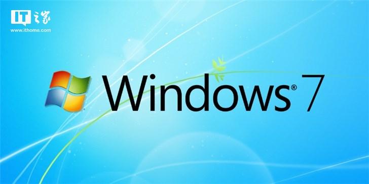 Win7突然诈尸!微软更新2019版Win7镜像,值得珍藏!