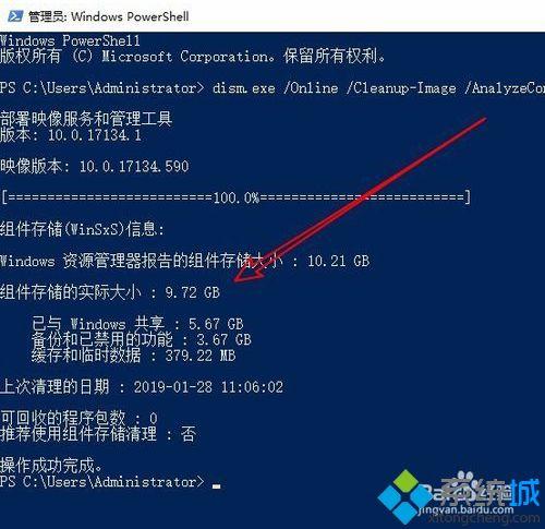 win10系统winsxs文件夹该如何删除?win10删除winsxs文件夹的两种方法